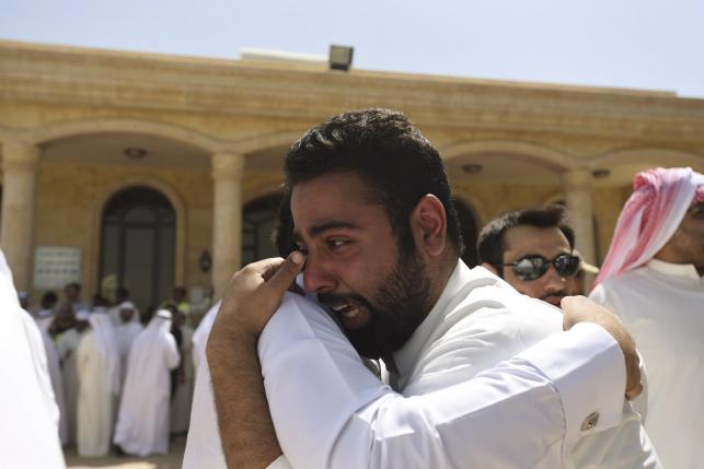 Kuwait News | Shiite Muslims