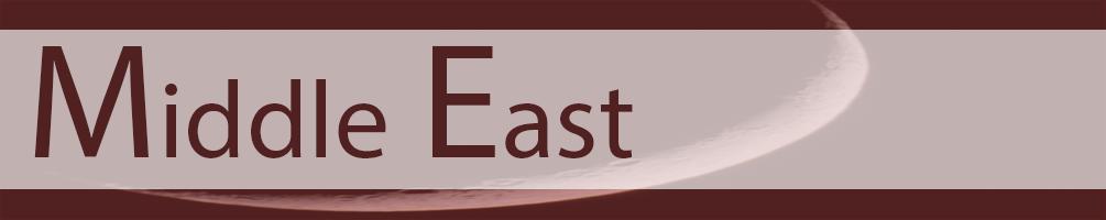 eid_mideast