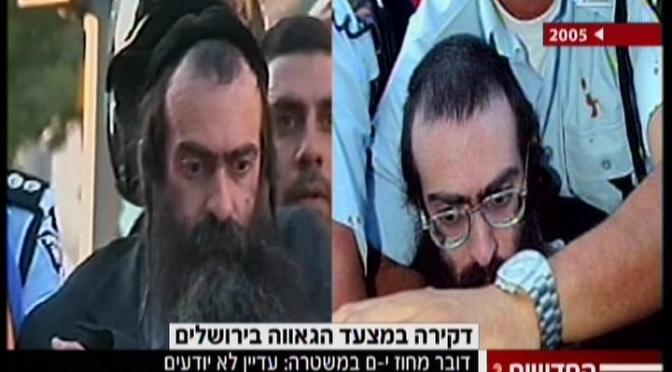 Israel News | LGBT