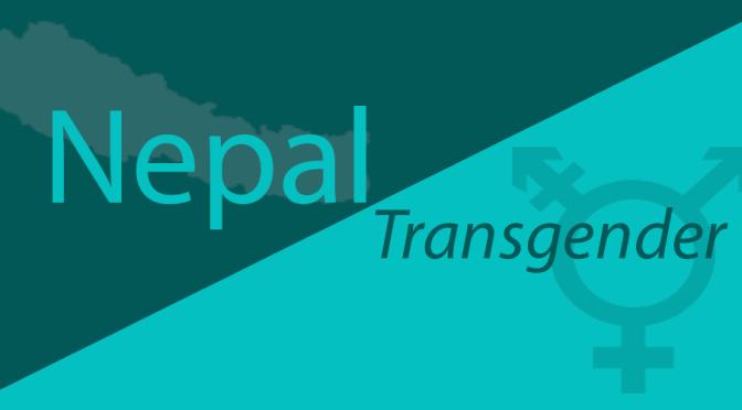 Nepal News | Transgender