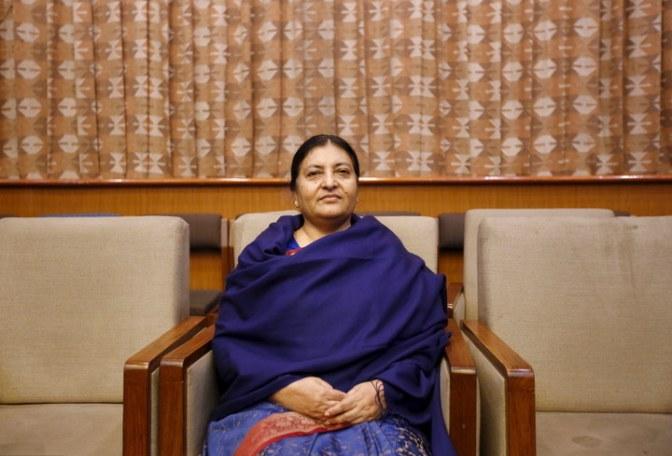 Nepal News | Women