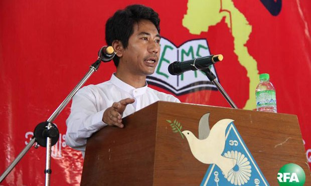 Myanmar News | Dissident Activists