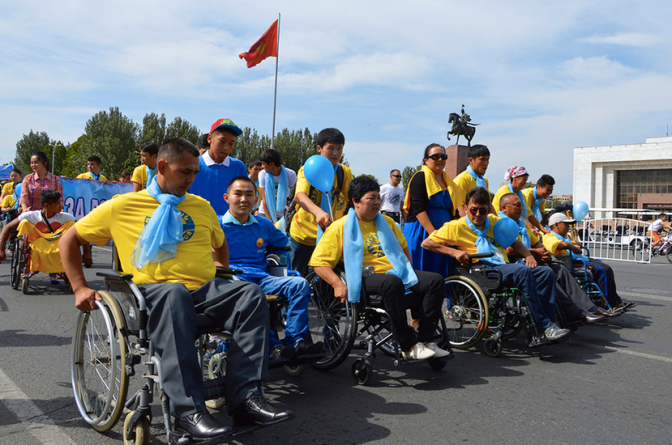 Kyrgyzstan Feature | People with Disabilities