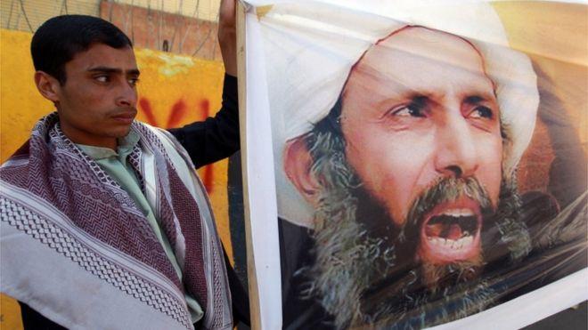 Interregional News   Shiite Muslims