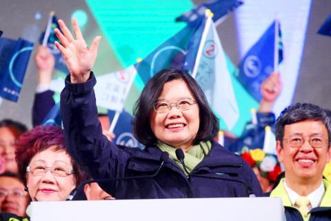 Taiwan News | Women