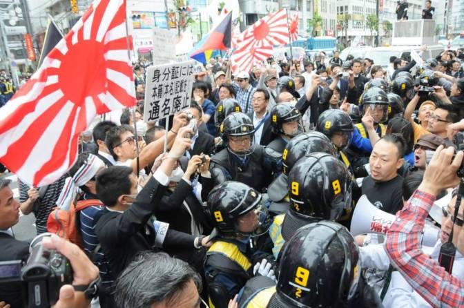 Image Credit: Satoko Kawasaki/The Japan Times