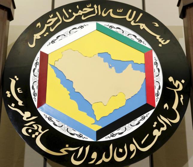 Arabian Peninsula News | Lebanese Immigrants