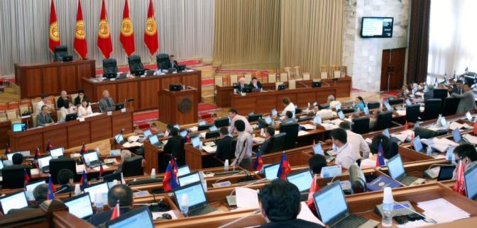 Kyrgyzstan News | Foreign NGOs