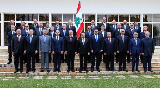 Lebanon News | Women