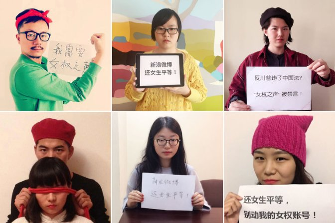 China News | Activist Women