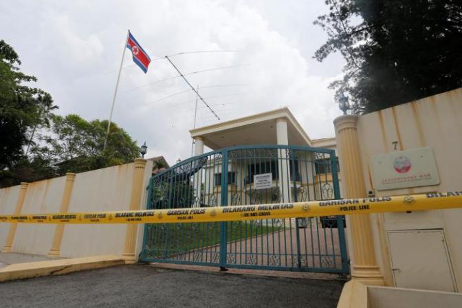 North Korea & Malaysia News | Malaysians & North Koreans