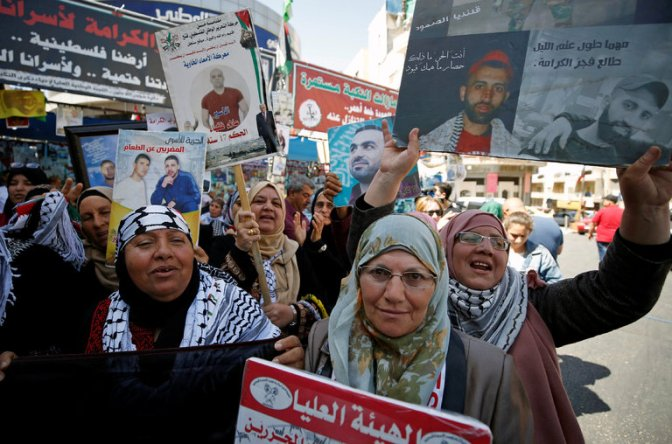 Israel News | Incarcerated Palestinians
